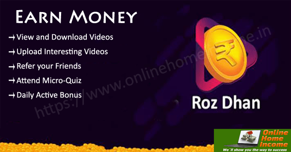 RozDhan App: Helps Users and Influencers Make Quick Money